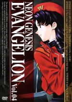 NEON GENESIS EVANGELION Vol.04(通常)(DVD)