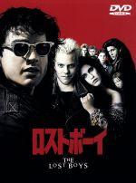 ロストボーイ(通常)(DVD)