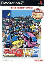 チョロQ HG2 THE BEST タカラモノ(再販)(ゲーム)
