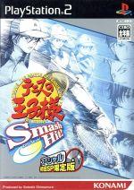 テニスの王子様 スマッシュヒット! 初回SP(スペシャル)限定版(ゲーム)