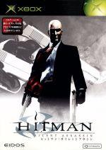 ヒットマン サイレントアサシン(ゲーム)