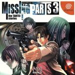 MISSING PARTS 3 the TANTEI stories(ゲーム)