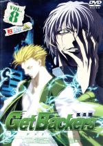 ゲットバッカーズ-奪還屋-8(通常)(DVD)