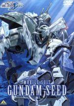 機動戦士ガンダムSEED 6(ブックレット(8P)付)(通常)(DVD)