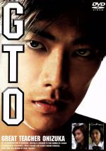 GTO(劇場版)(通常)(DVD)