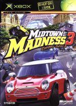 Midtown Madness 3(ミッドタウンマッドネス)(ゲーム)