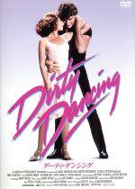 ダーティ・ダンシング(通常)(DVD)