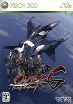 Over G(オーバーG)(ゲーム)
