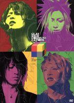 HIGH COMMUNICATIONS 2003(通常)(DVD)