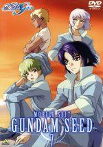 機動戦士ガンダムSEED 7(ブックレット(8P)付)(通常)(DVD)
