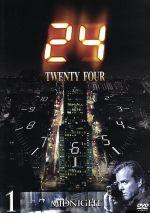 24-TWENTY FOUR-Vol.1(通常)(DVD)