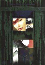アニマトリックス 特別版(通常)(DVD)