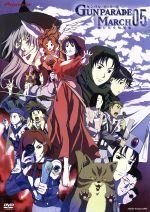 ガンパレード・マーチ~新たなる行軍歌~05(通常)(DVD)