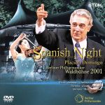 スパニッシュ・ナイト ヨーロッパ・コンサート2001(通常)(DVD)