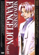 NEON GENESIS EVANGELION Vol.05(通常)(DVD)