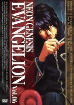 NEON GENESIS EVANGELION Vol.06(通常)(DVD)
