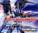 サンライズワールドウォー:Destination(通常)(CDS)