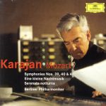 モーツァルト:交響曲第39番・第40番・第41番《ジュピター》(通常)(CDA)
