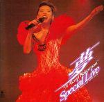~夢~'91 AKINA NAKAMORI Special Live(通常)(DVD)