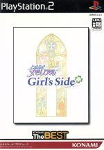 ときめきメモリアル Girl's Side KONAMI THE BEST(再販)(ゲーム)
