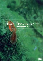 live image+ -010531(通常)(DVD)