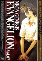 NEON GENESIS EVANGELION Vol.07(通常)(DVD)