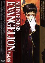 NEON GENESIS EVANGELION Vol.08(通常)(DVD)
