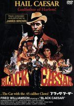 ブラック・シーザー(通常)(DVD)