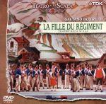 ドニゼッティ:連隊の娘(通常)(DVD)