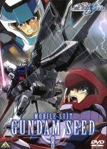 機動戦士ガンダムSEED 8(ブックレット(8P)付)(通常)(DVD)