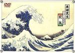 TOUR1997股旅(通常)(DVD)