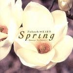 春~花によせて~(通常)(CDA)