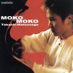 MOKO-MOKO(通常)(CDA)