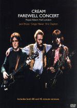クリーム・フェアウェル・コンサート~1968 ロイヤル・アルバート・ホール(通常)(DVD)