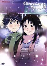 ガンパレード・マーチ~新たなる行軍歌~06(通常)(DVD)