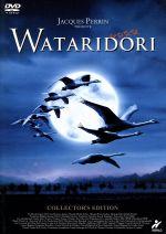 WATARIDORI コレクターズ・エディション(スリーブケース、ブックレット付)(通常)(DVD)