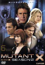 ミュータントX2(6)(通常)(DVD)