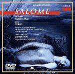 R.シュトラウス:サロメ(通常)(DVD)