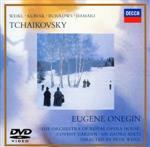 チャイコフスキー:歌劇「エウゲニ・オネーギン」(通常)(DVD)