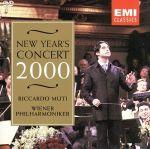 ウィーン・フィル2000(ミレニアム) ニュー・イヤー・コンサート(通常)(DVD)