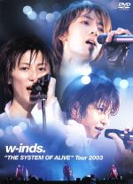 """w-inds.""""THE SYSTEM OF ALIVE""""Tour2003(通常)(DVD)"""