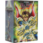 天空戦記シュラト メモリアルボックス 1(三方背BOX、解説書付)(通常)(DVD)