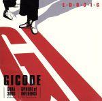 E・D・O・C・I・G(初回限定版)(DVD1枚付)(通常)(CDA)