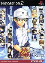 テニスの王子様 キスオブプリンス アイス(ゲーム)