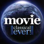 クラシカル・エヴァー!ムービー(CCCD)(通常)(CDA)