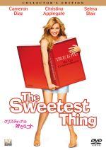 クリスティーナの好きなコト コレクターズ・エディション(通常)(DVD)