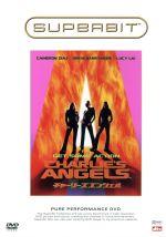 チャーリーズ・エンジェル SUPERBIT(通常)(DVD)