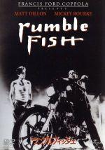 ランブルフィッシュ(通常)(DVD)