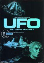 謎の円盤UFO COLLECTOR'S BOX PART2(通常)(DVD)