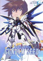 機動戦士ガンダムSEED 9(ブックレット(8P)付)(通常)(DVD)
